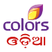 Colors Odiya