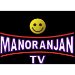 Manoranjan TV