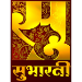 Subharti TV